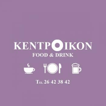 KENTPOIKON Tavern Pub Cafe Mandria Food and Drink
